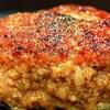 肉食家さんのハンバーグ にくきゅうグリル - 料理写真: