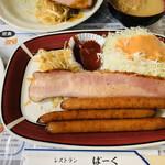 レストランばーく - ベーコンステーキ定食