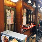 韓国田舎家庭料理 東光 - 外観