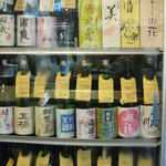 立呑み倶楽部 - 冷蔵庫