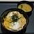 松のや - 料理写真:玉子丼(290円)