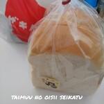 125625541 - 食パン