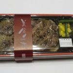 125626447 - 牛タン弁当(1,440円)