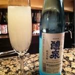 龍や - 禮泉♫スパークリングにごり酒♫