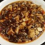 竹琳 - マーボ豆腐