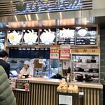 日本橋 天丼 金子半之助 - 店頭2