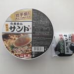 125639681 - 鶏そばのカップ麺と明太ねぎマヨお握りがローソンから発売されました♪