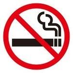 4 Seasons LDK - 完全禁煙なのでお子様にも安心です