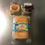 125640017 - しあわせのスフレロール/大人のバスク風チーズケーキ/ルギーチョコプリンアラモード