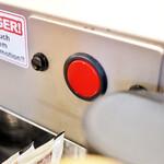 焼肉ジェット - 赤いボタンを〜知っ