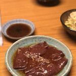 焼肉家 KAZU 神楽坂 -