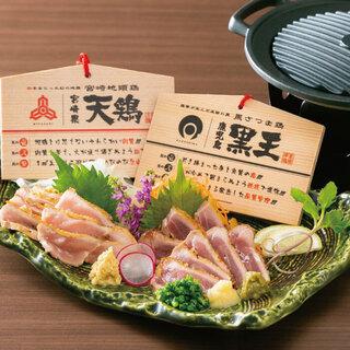 【自慢の鶏料理】天鶏&黒王をはじめ自慢の創作鶏料理