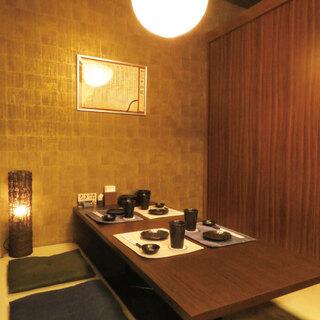 2名様~OKの個室完備!プライベート空間でお食事を愉しむ!