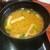 水の和座 山葵 - 料理写真: