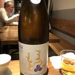 三鷹みかづき酒房 -