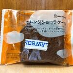ローソン - 料理写真:オレンジショコラケーキ