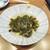大衆酒場 マルリキ - 料理写真:おでん(ワカメ)