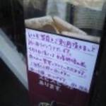中国料理 ロータスダイニング - その他写真: