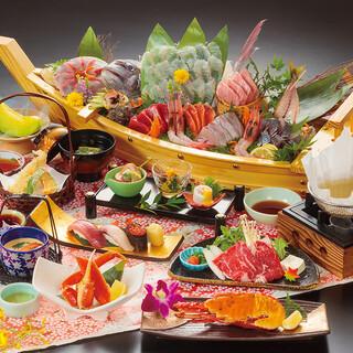 【会席料理】旬の食材を贅沢に使った会席料理