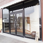 ニーニャ・ニーニョ 桜小町 - 玄関付近