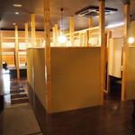 ニーニャ・ニーニョ 桜小町 - 店内は個室みたいな作りになってますね