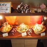 ニーニャ・ニーニョ 桜小町 - パンも販売してます