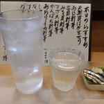 Sushihiro - 冷酒でスタート