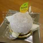菓子 MIYANO - 料理写真:洋風大福「ショコラマロン」240円(税別)