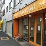 Pathisuriraburikochie - 外観。杏の色だ!