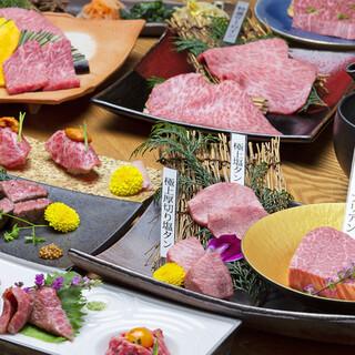 黒毛和牛厳撰匠(たくみ)・最高ランクのお肉を堪能できるコース