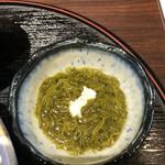 Hamajima -