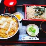 125679459 - えびかつ丼セット950→900円