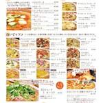 久米ピッツァlumaca - 料理写真:テイクアウトメニュー ※見えにくい場合はホームページご覧ください。
