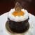 パティスリー サヴール オン ドゥスール - 料理写真:サブール 570円(税別):ミルクチョコレートのムースにオレンジとヘーゼルナッツ。      2020.02.14