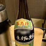 125682647 - 屋久島の芋焼酎 三岳