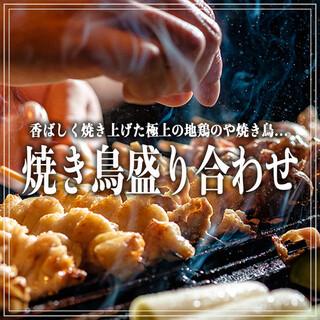 焼き鳥食べ放題!紀州備長炭使用で一層地鶏の旨味を引き出す♪