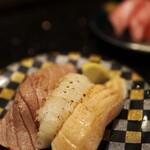 グルメ回転寿司 函太郎 - あぶり三昧