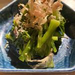 虎串 - 菜の花の和え物