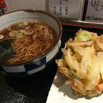 大衆酒場 三田食堂 -