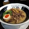 麺屋わっしょい - 料理写真:牛骨白湯ラーメン 〜黒毛和牛のせ〜