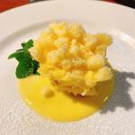 ピッツェリア ファリーナ - レモンのミモザケーキ ¥550
