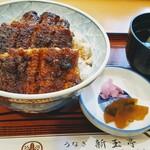 125700759 - 中丼 1,950(税別)