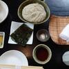 胡桃亭 - 料理写真:蕎麦がき1,050円