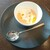 THE FUNATSUYA - 料理写真:三重の恩恵