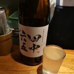 活力魚金 - 究極の食中酒 田中六五