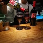 活力魚金 - 赤ワイン
