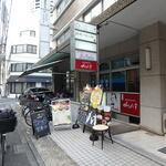 魚介イタリアン&チーズ UMIバル - 地階お店への階段入口