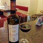 バルコ札幌 - ハッピーアワーセットのワイン