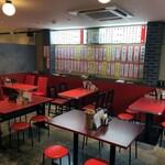 ソラノイロ食堂 -