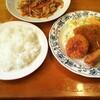 ポリネシアン - 料理写真: